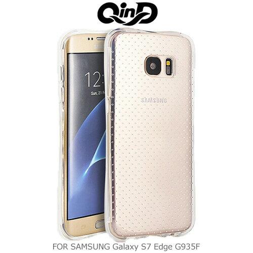 【愛瘋潮】QIND 勤大 SAMSUNG Galaxy S7 Edge G935F 氣囊防摔套 氣囊保護 背殼 防摔殼 手機殼