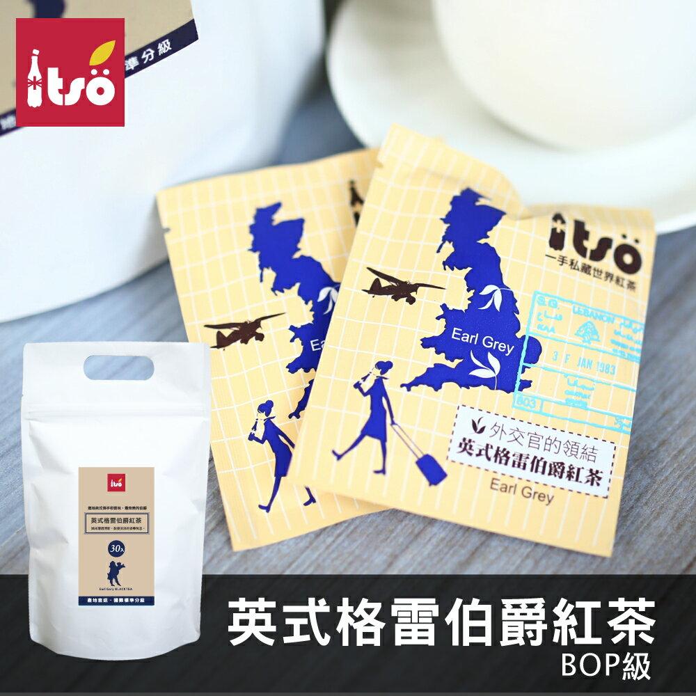 【一手茶】英式伯爵紅茶30入- 好分享獨立茶包 0