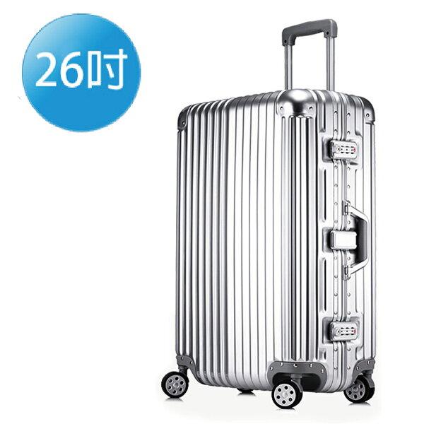 【JOHOYA】泰坦精靈TITANJINLIN。26吋PC鏡面鋁框行李箱【JT-1652-SI26】金鑽銀
