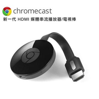 Google Chromecast V3 HDMI 媒體串流播放器