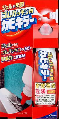 【SC Johnson】 矽膠條除霉劑-100g