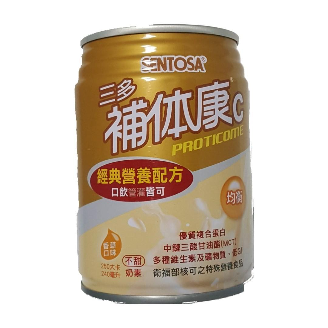 三多 補体康C 240ml*24入/箱 #補體康C 經典營養配方 香草口味(限宅配一次最多3箱)