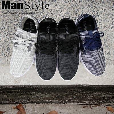 運動鞋慢跑鞋ManStyle潮流嚴選潮流時尚簡約男款慢跑鞋運動鞋【01S1212】