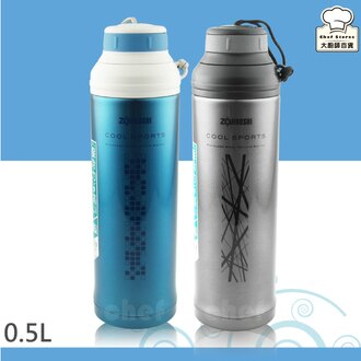 象印不鏽鋼保冷瓶運動水壺0.5L直飲式保溫杯-大廚師百貨