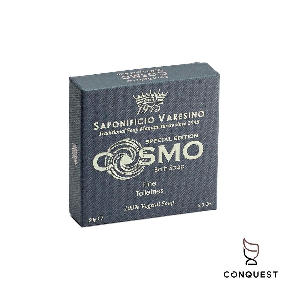 【 CONQUEST 】義大利 Saponificio Varesino 銀色沐浴皂 香皂 肥皂 沐浴香氛皂 木質草本香