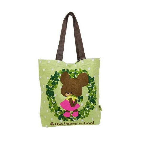綠色款【日本進口正版】小熊學校 帆布 托特包 肩背包 手提袋 The Bears\