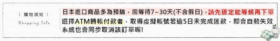 ∥露比私藏∥柳屋YANAGIYA  雅娜蒂 養髮液 增強柑橘版 240ml(熱銷追加中) 1