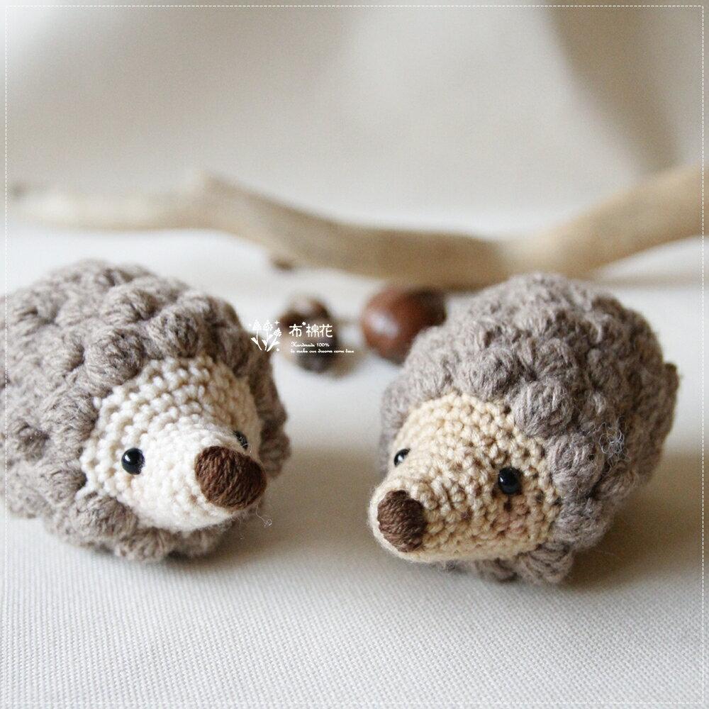【布棉花】手鉤玩偶, 手作娃娃, 角落生物, 小刺蝟, 療癒系生物