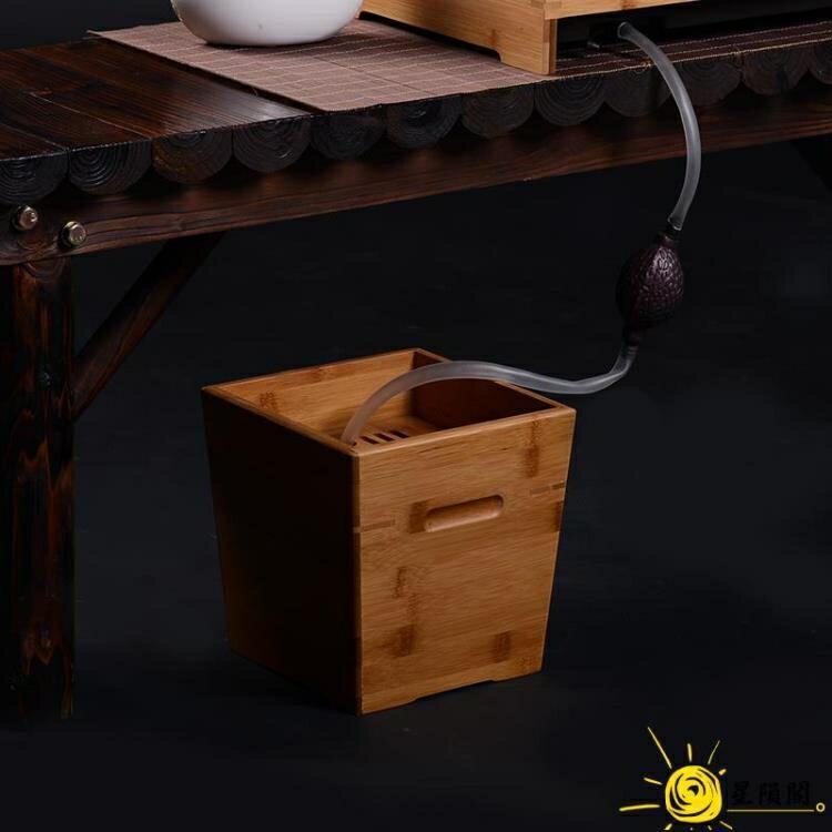 茶桶 茶水桶竹制小廢水桶配件茶具排水桶實木茶葉垃圾桶復古茶渣桶【99購物節】