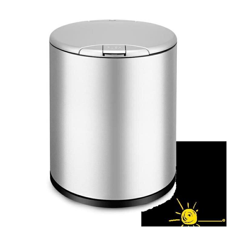 茶桶 智慧塑料廢水垃圾桶排水桶茶具配件茶臺家用茶水桶茶渣桶【99購物節】