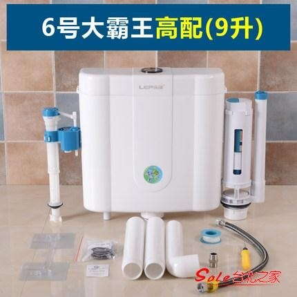 沖水箱 廁所水箱節能沖水箱家用衛生間蹲便器掛牆式沖廁所蹲廁抽水馬桶T