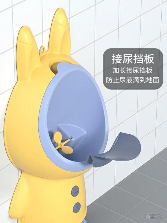 坐便器 寶寶小孩男孩站立掛墻式便斗小便尿盆兒童馬桶尿尿神器【99購物節】