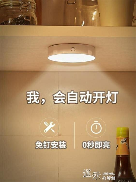 LED櫥柜燈帶充電式款人體感應衣柜廚房無線自粘開門即亮燈條長條 【快速出貨】【99購物節】