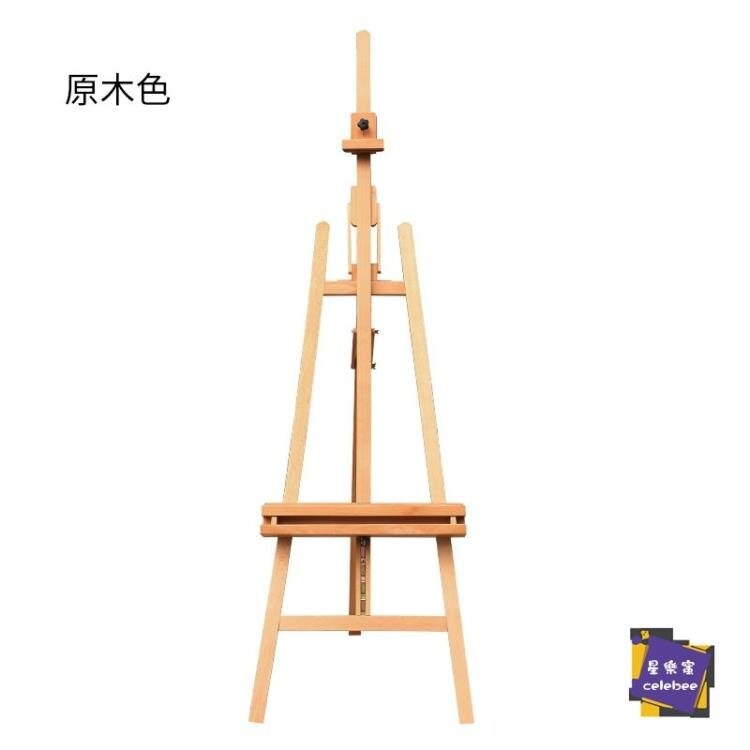 限時優惠 畫架 紅櫸木前傾式畫架素描油畫架全實木后撐式折疊畫架畫架畫板套裝T