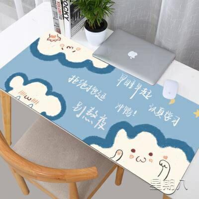 滑鼠墊 超大號滑鼠墊可愛女生粉色糖鍵盤墊筆記本電腦辦公書桌墊防水【99購物節】