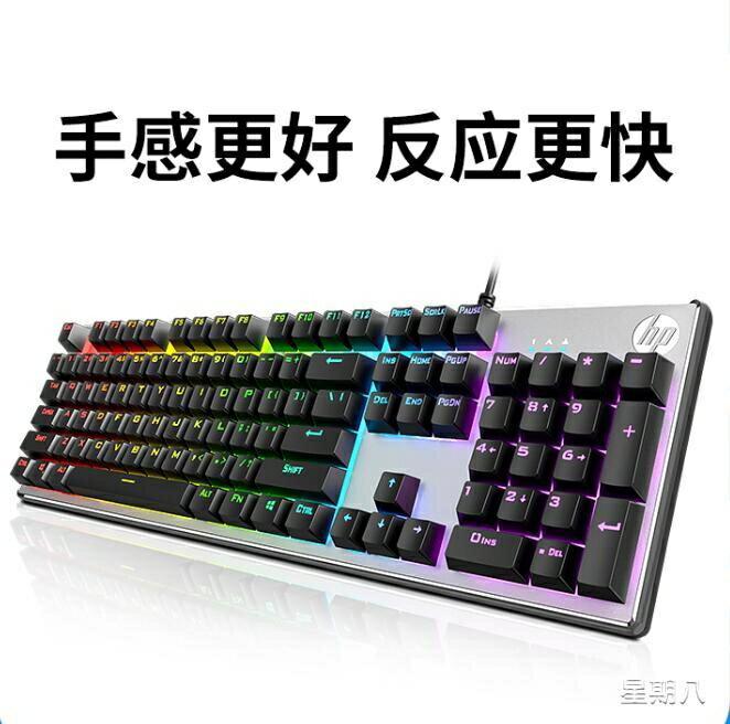 鍵盤 機械手感有線鍵盤臺式電腦筆記本外接辦公電競游戲專用打字靜音鍵盤【99購物節】