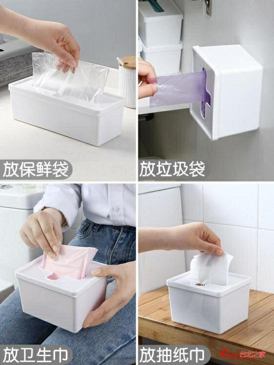口罩收納盒 十字口罩收納盒日式口鼻罩學生整理神器抽屜廚房手套抽取盒 99購物節