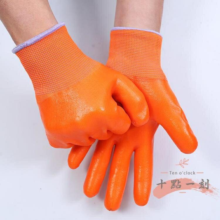 勞保手套 勞保手套涂膠浸膠耐磨全膠pvc滿掛塑膠防水膠皮加厚橡膠牛筋手套 LW1011【99購物節】
