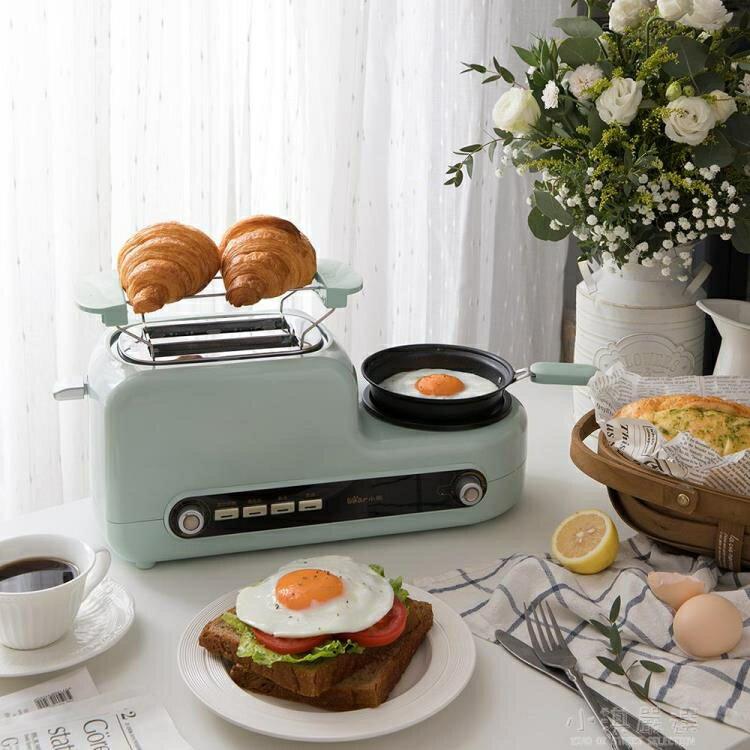 麵包機 早餐機家用烤面包片多功能小型四合一體多士爐全自動土吐司機CY 99購物節