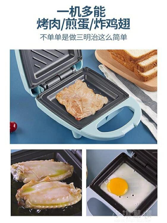 麵包機 三明治機家用網紅輕食早餐機三文治加熱電餅鐺吐司面包壓烤機CY 99購物節