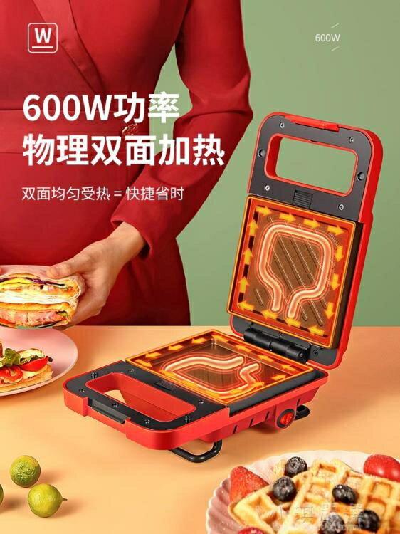 麵包機 韓國現代三明治早餐機家用輕食機面包機吐司壓烤機多功能華夫餅機CY 99購物節