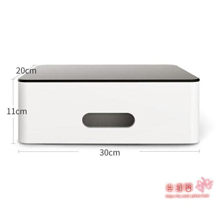 屏幕增高架 電腦顯示器增高架子辦公室桌面收納盒臺式屏幕置物墊高支架底座女T
