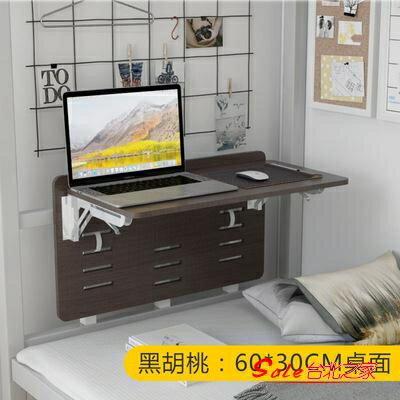 懸空桌 宿舍上鋪床邊懸空桌簡約折疊懶人桌寢室下鋪床上用大號電腦桌學生T【99購物節】