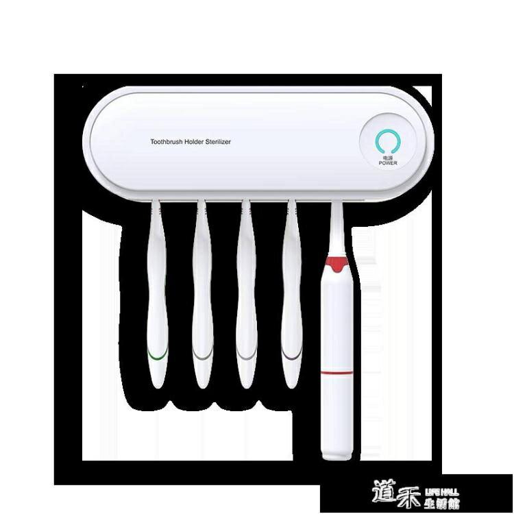 牙刷消毒器帶烘干家用清潔置物架紫外線殺菌衛生間免打孔壁掛電動  【快速出貨】【99購物節】