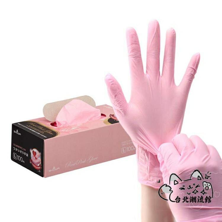 一次性手套 一次性手套食品餐飲級別丁晴廚房加厚塑膠美容防水無味 VK2931 99購物節