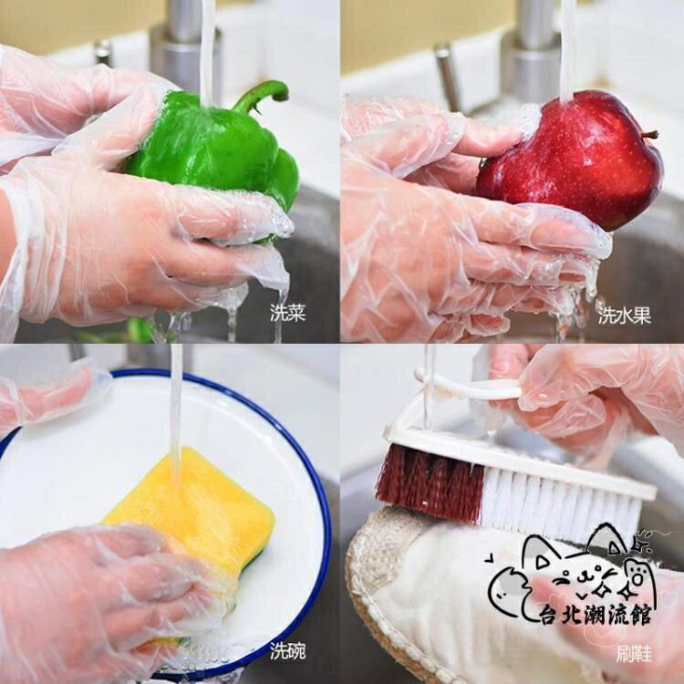一次性手套 小凈士加厚一次性手套食品級塑料pvc食品餐飲100只廚房透明耐用 VK2910 99購物節