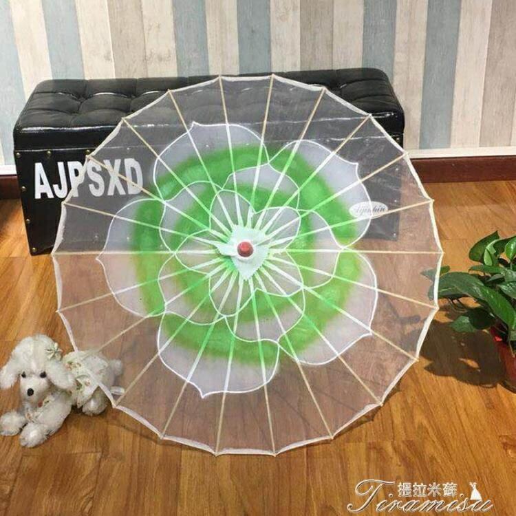 道具傘-莉花開演出舞蹈傘 透明絲中國風古典旗袍秀傘綢布跳舞道具傘