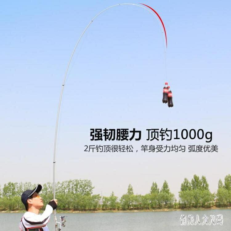 套裝磯竿碳素超硬超輕超細長節魚竿遠投海桿 JH1321【99購物節】