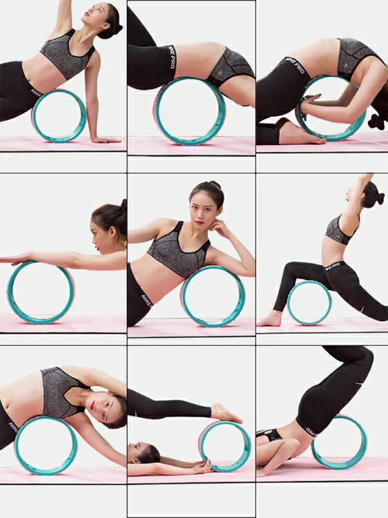瑜伽輪初學者開背女瑜珈器材普拉提圈顆粒腿肩健身用品后彎神器LX 夏季上新【99購物節】