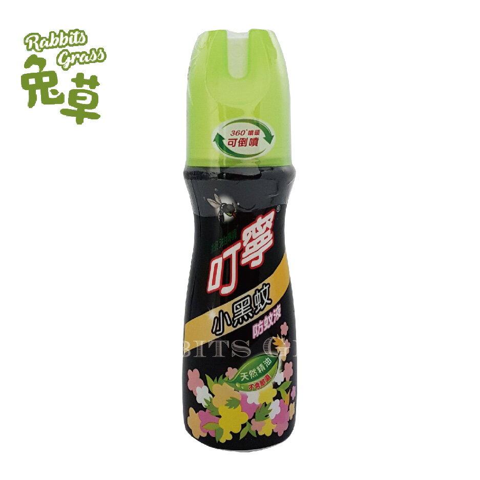 叮寧 小黑蚊防蚊液 100ml : 綠油精