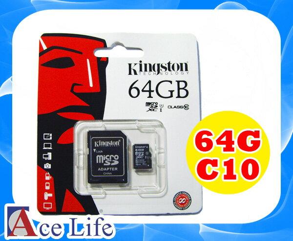 【九瑜科技】Kingston 金士頓 64G 64GB Class10 C10 micro SD SDHC TF UHS-1 記憶卡 手機 行車紀錄器 Sandisk Toshiba
