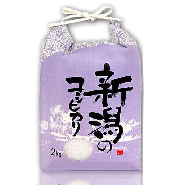 悅生活:【悅‧生活】俵屋--新潟縣特A級高纖越息米100%日本原包裝2kg包