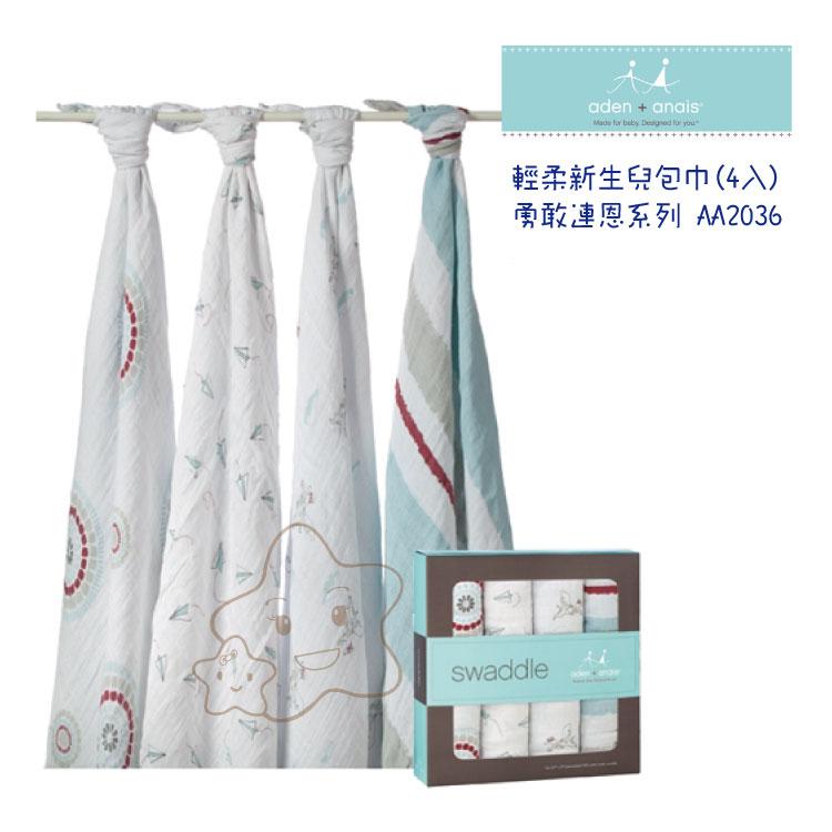 【大成婦嬰】美國 aden+anais 輕柔新生兒包巾(4入/組) 3