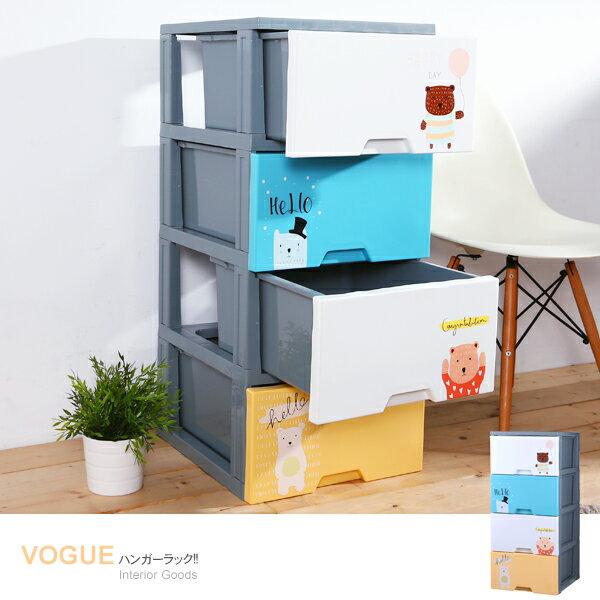 E  J~005074~01~嗨小熊 DIY 四層收納櫃;收納箱 整理箱 收納袋 收納盒