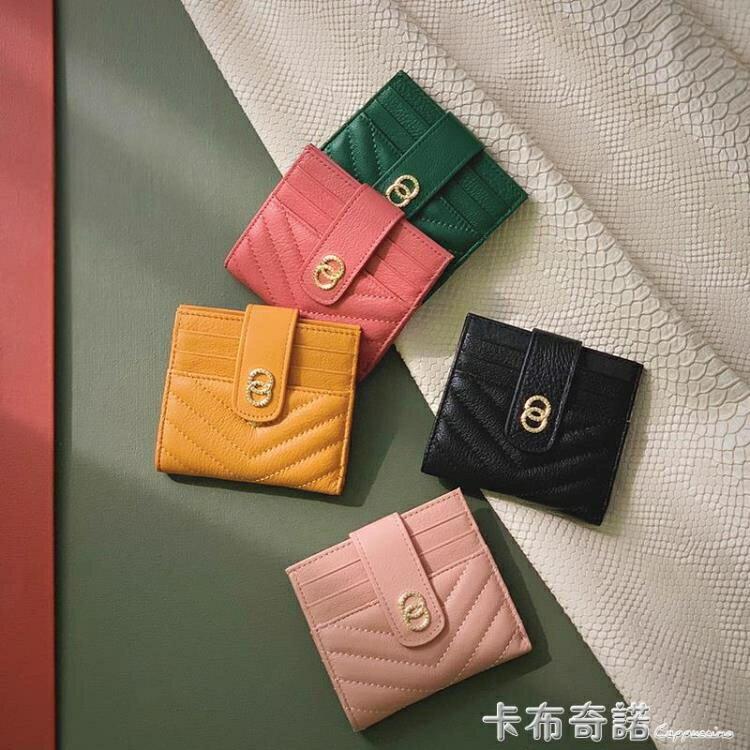 對折錢包女士新款時尚精致簡約小巧短款大容量錢卡包一體 摩可美家