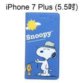 SNOOPY 彩繪皮套 [晒魚] iPhone 7 Plus (5.5吋) 史努比【正版授權】