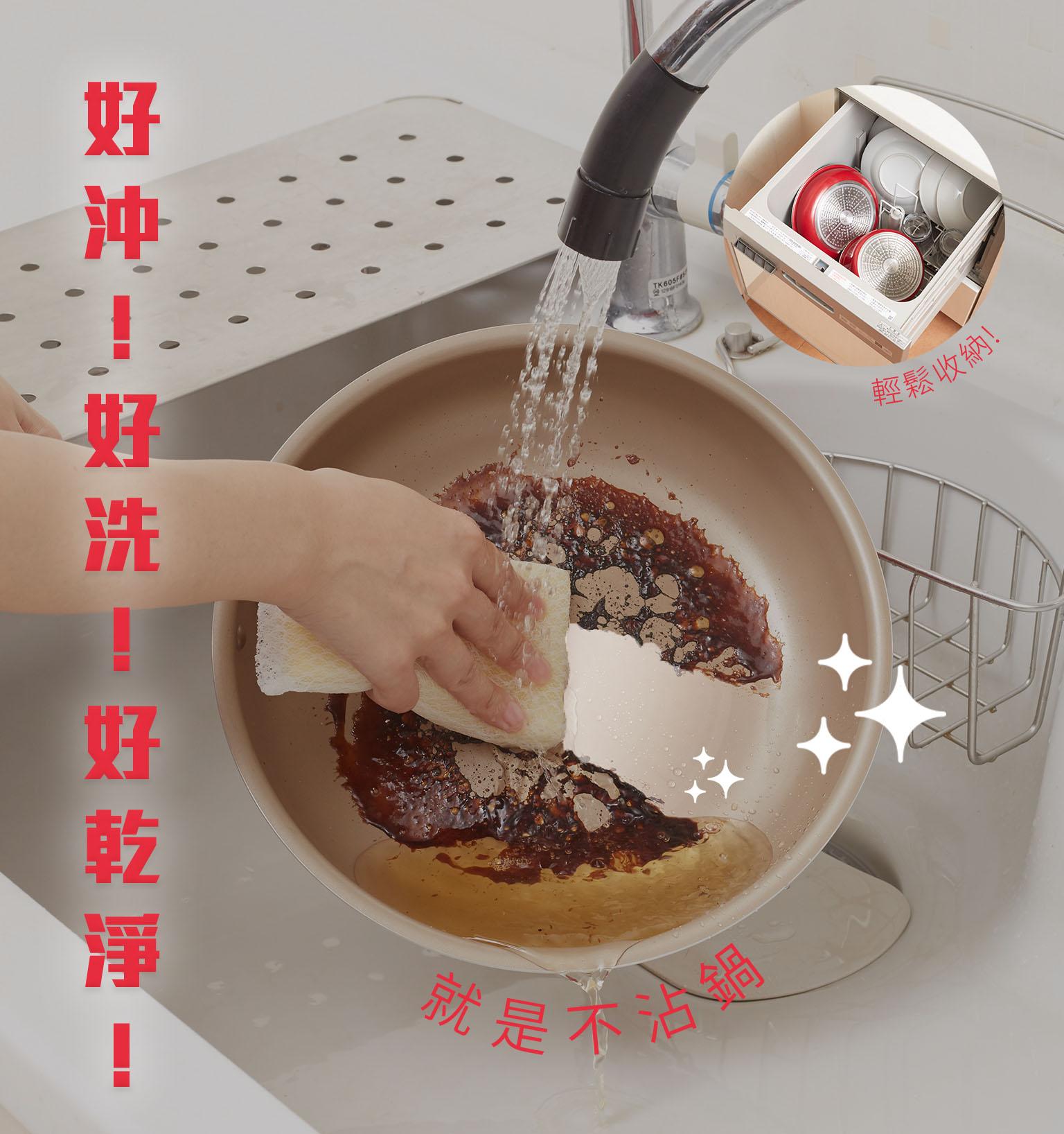 【日本Doshisha evercook】三件組-炒鍋 26cm+炒鍋 28cm+玉子燒-15*18cm 2