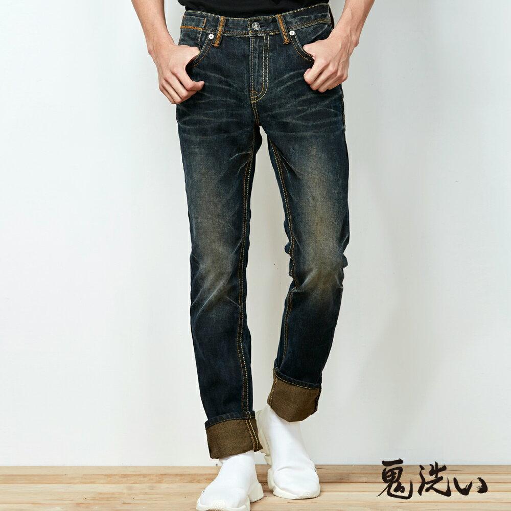 【限時5折】配皮低腰窄管直筒褲(深藍) - BLUE WAY  ONIARAI鬼洗 0