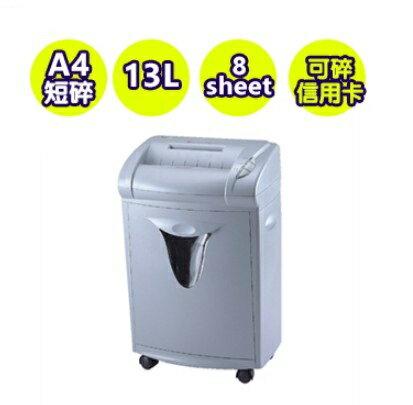LIFE徠福 NO.540 全自動碎紙機(可碎光碟片及信用卡)