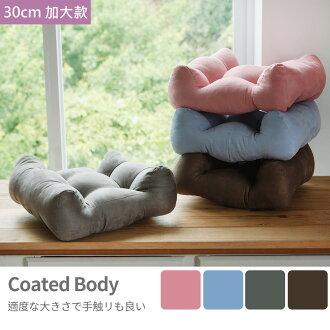 30X30厚實加大靠腰枕(四色) MIT台灣製 完美主義  靠枕 腰枕【I0141-B】