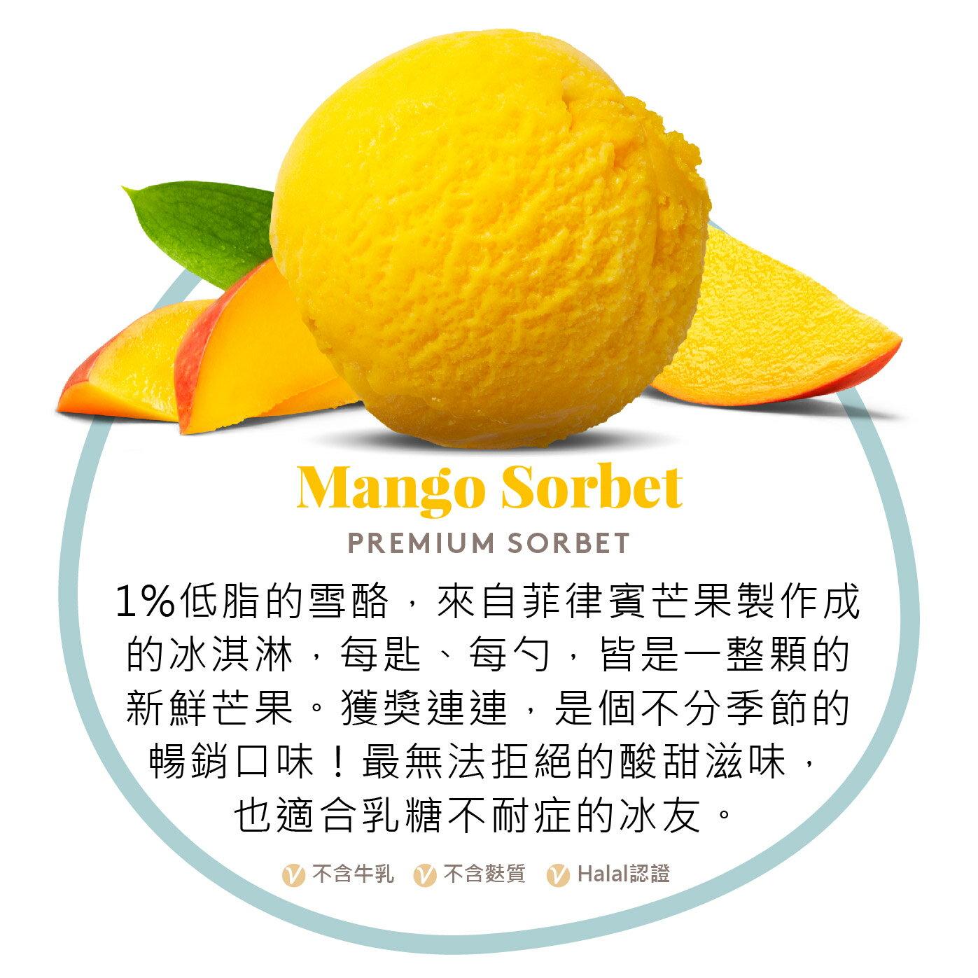 ★紐芝蘭樂活冰淇淋//低脂低卡二入組//★罪惡感OUT!!!