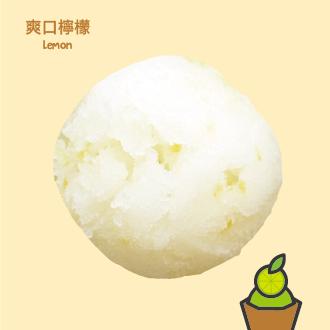 Kaju咔啾義式手工冰淇淋 天然水果 爽口檸檬-120ml(杯)/500ml(盒)