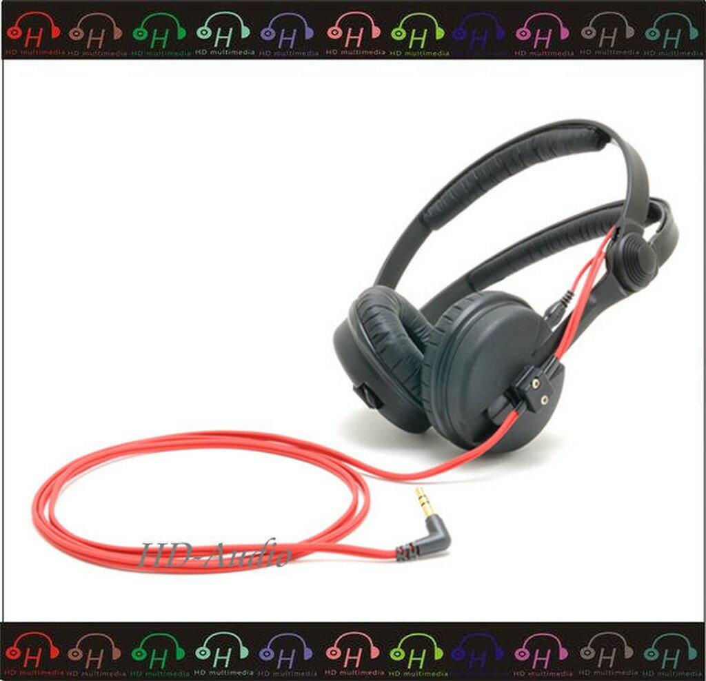 弘達影音多媒體 日本Oyaide HPC-HD25 For HD25-1II  耳機升級線 1.2m 藍色