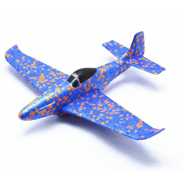 智能手拋飛機(小)-迷彩藍/銀色