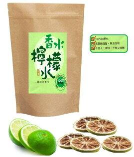 [清新自在]檸檬水乾燥香水檸檬水30g