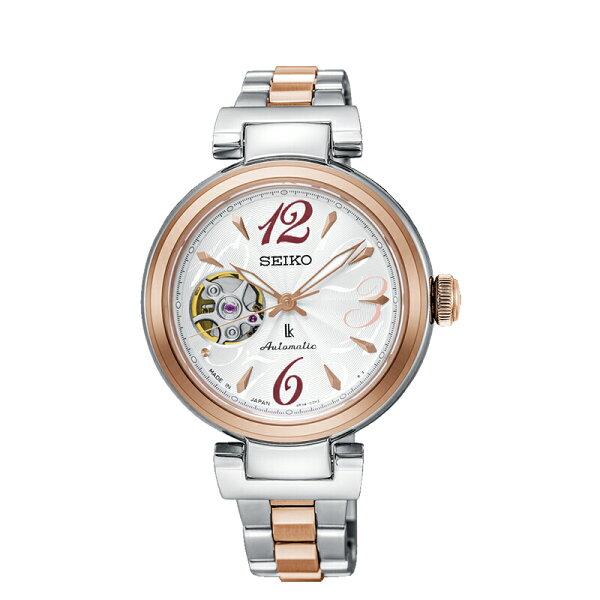 SEIKOLUKIA金屬錶帶機械女錶粉面x半玫瑰金4R38-01L0C(SSA806J1)